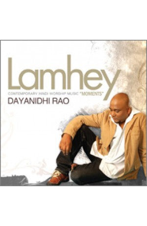 Lamhey (Hindi) -- Dayanidhi Rao (CD)