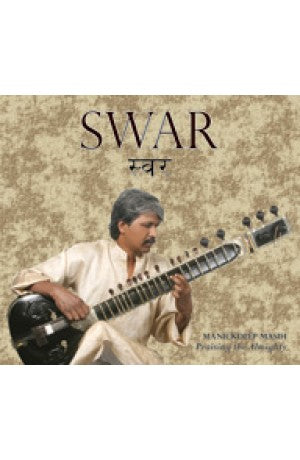 Swar (Hindi) -- Manickdeep Masih (CD)