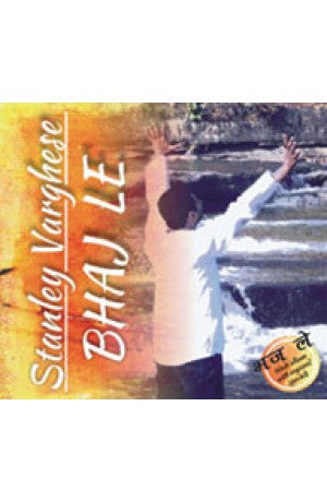 Bhaj Le (Hindi) - Stanley Varghese (CD)