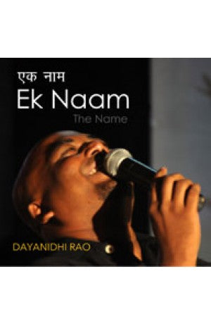 Ek Naam - The Name (Hindi) -- Dayanidhi Rao