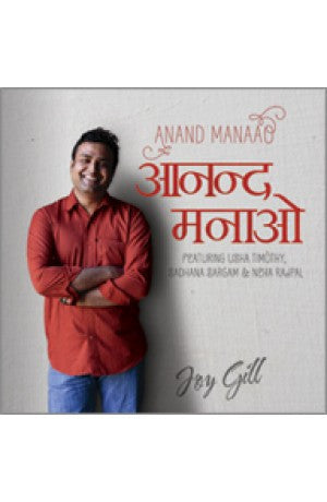 Anand Manaao (Hindi) - Joy Gill (CD)