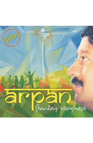 Arpan (Hindi) - Stanley Varghese (CD)