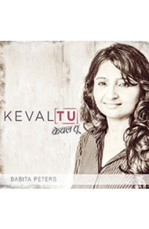 Keval Tu (Hindi) -- Babita Peters (CD)