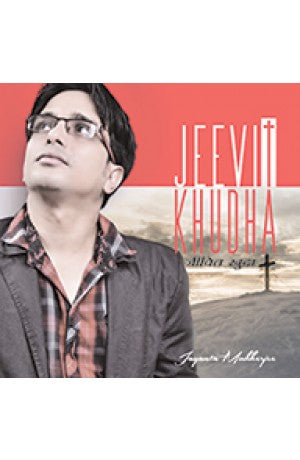 Jeevit Khudha (Hindi) -- Jayanta Mukherjee (CD)