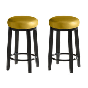 2x 75cm Swivel Bar Stool Kitchen Stool Wood Barstool Dining Chair Citrine