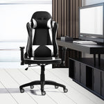 Executive Gaming Office Chair Racing Computer PU Leather Recliner Silver