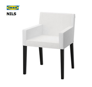 IKEA NILS Chair Slip Cover, Santiago Tribal Pattern