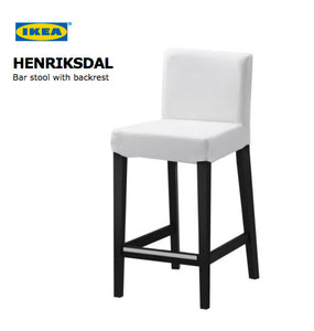 IKEA HENRIKSDAL Bar Stool Chair Cover, White Linen