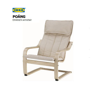 Beige Rope Kids Poang Seat Cover