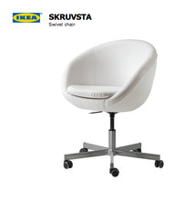 Load image into Gallery viewer, Boho Mudcloth White IKEA SKRUVSTA Chair Slip Cover