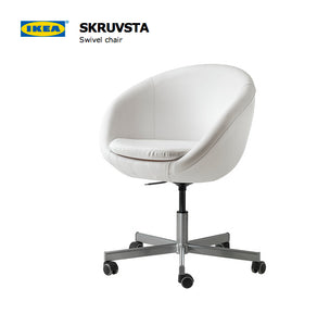 IKEA SKRUVSTA Chair Slip Cover, Light Brown Faux Cow Hide