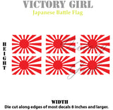 D1211 Japanese Battle Flag