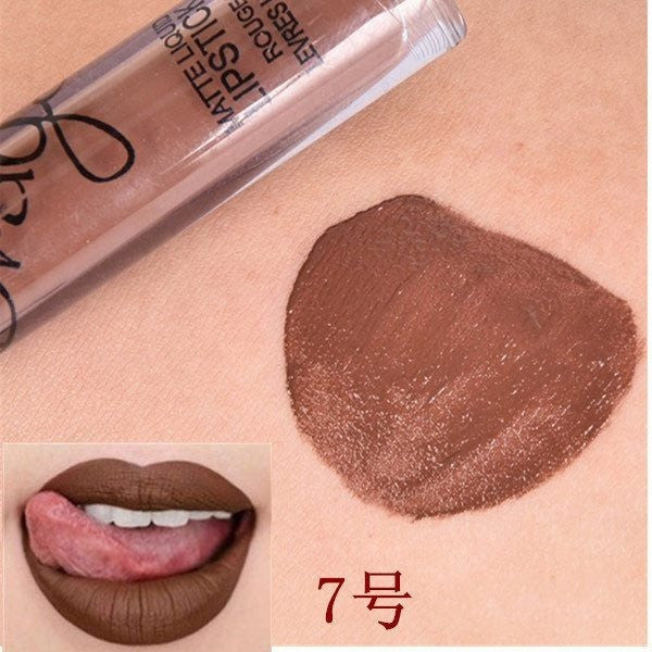 Dragon Nude Metallic Lipstick