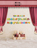 Colorful Alphabet Bears Toy Red Curtains Baby Kids Backdrop Photography Studio Background