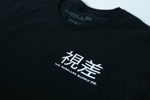 Ladies Japanese Parallax Tee