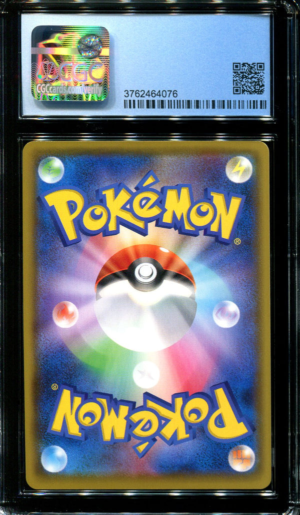 POKEMON - CGC - 7 - VICTORY MEDAL - SILVER GYM CHALLENGE JAPANESE PROMO