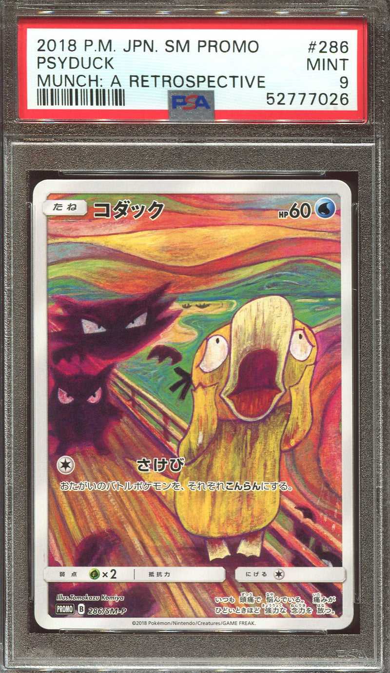 POKEMON - CGC 9 MINT - WILL'S ESPEON - 076/141 - 1ST EDITION VS