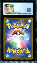 POKEMON - CGC - 9 -  CHUCK'S GRANBULL - 037/141 - VS SERIES 1ST EDITION JAPANESE