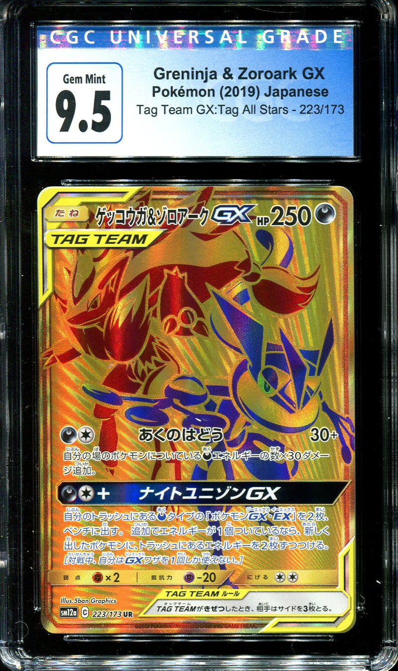 POKEMON - CGC - 9  - BUGSY'S BEEDRILL - 009/141 - VS SERIES 1ST EDITION JAPANESE