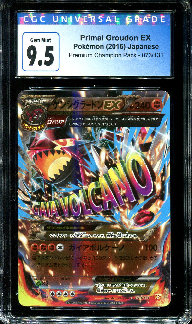 POKEMON - CGC - 7.5 - PIKACHU - WORLD COLLECTION 2010 JAPANESE