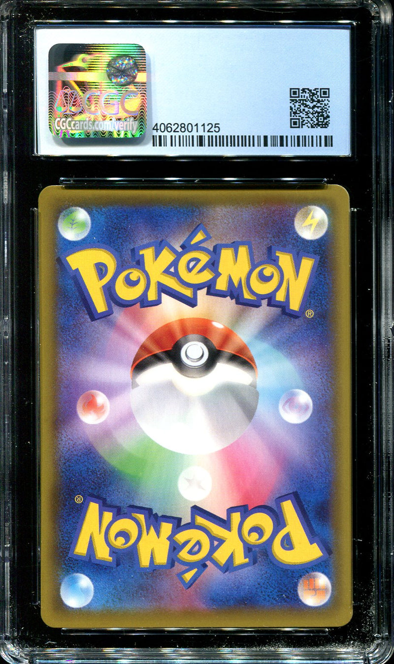 POKEMON - CGC - 9 - NATU - 015/018 MCDONALD'S E PACK JAPANESE