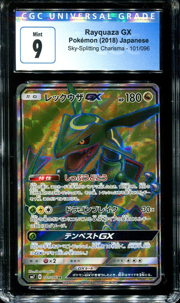 POKEMON - CGC 9.5 GEM MINT - ALOLA FRIENDS - 401/SM-P - MASTER BATTLE SET JAPANESE PROMO