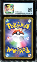 POKEMON - CGC 8.5 NM-M - ARTICUNO - BLACK STAR PROMO 22 WOTC