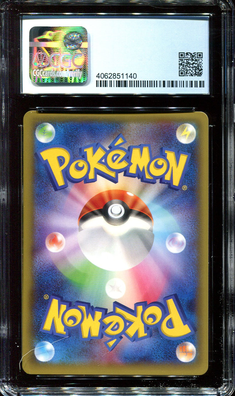 POKEMON - CGC - 9 - DUGTRIO - 029/048 - WEB 1ST EDITION JAPANESE