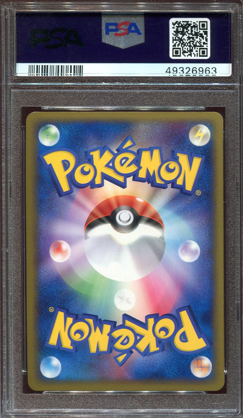 POKEMON - CGC - 9.5 - DELIBIRD - LEAGUE PROMO 39/123