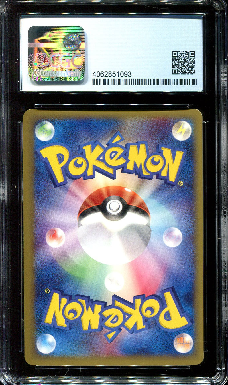 POKEMON - CGC - 9 - KOGA - 19/132 - 1ST EDITION GYM CHALLENGE