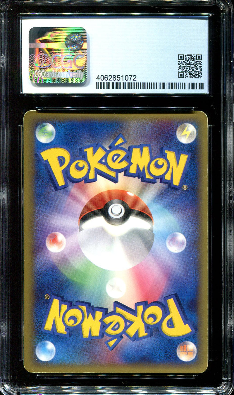 POKEMON - CGC 9 -  DARK WEEZING  - 14/82 - TEAM ROCKET 1ST EDITION - HOLO RARE