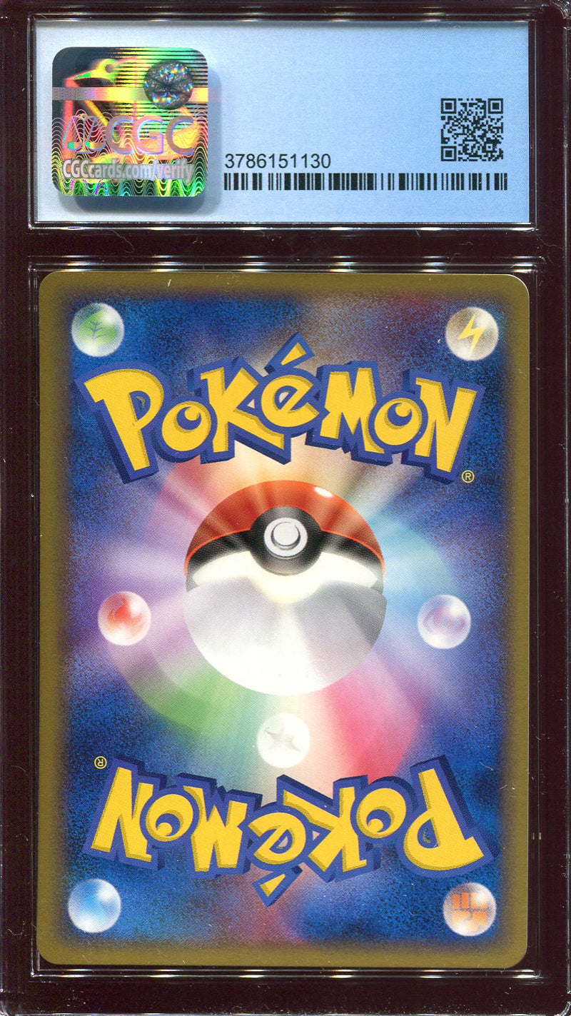 POKEMON - CGC - 9.5 - MEWTWO EX - 050/087 - CP6 JAPANESE EVOLUTIONS