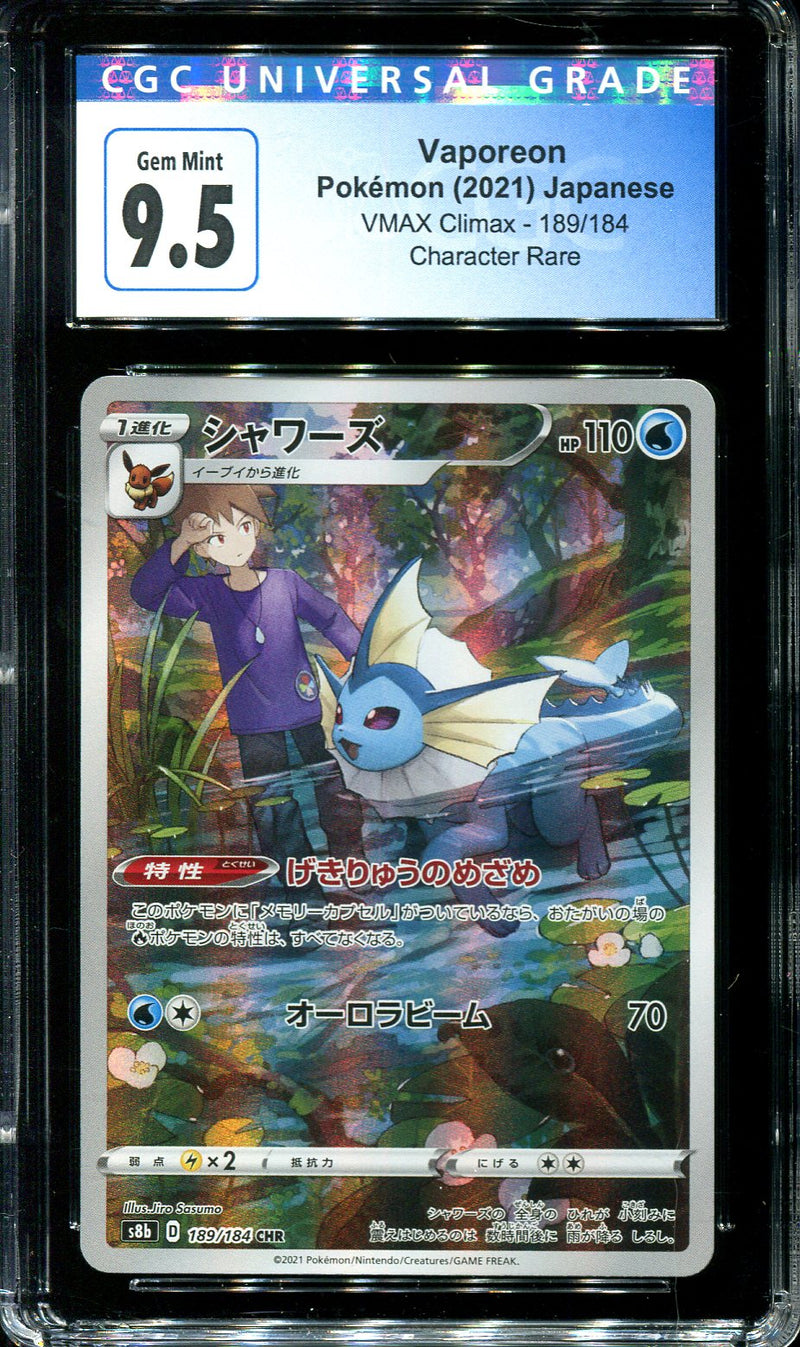 POKEMON - CGC 9.5 GEM MINT - BLAZIKEN GX - SKY-SPLITTING CHARISMA - 106/096