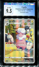 POKEMON - CGC - 9 - MACHAMP - 048/048 - WEB 1ST EDITION