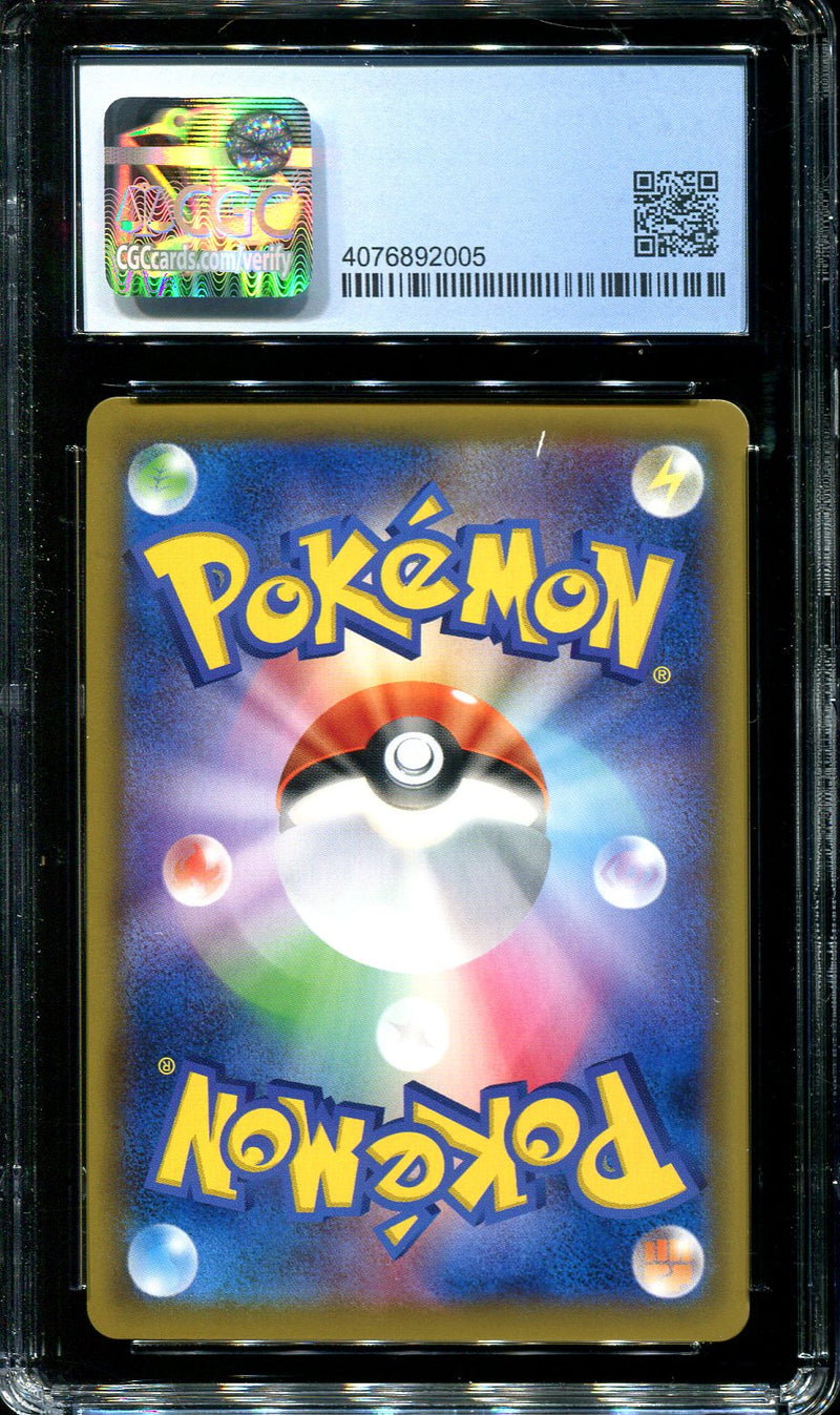POKEMON - CGC 10 PRISTINE - LILLIE'S FULL FORCE - DREAM LEAGUE - 068/049
