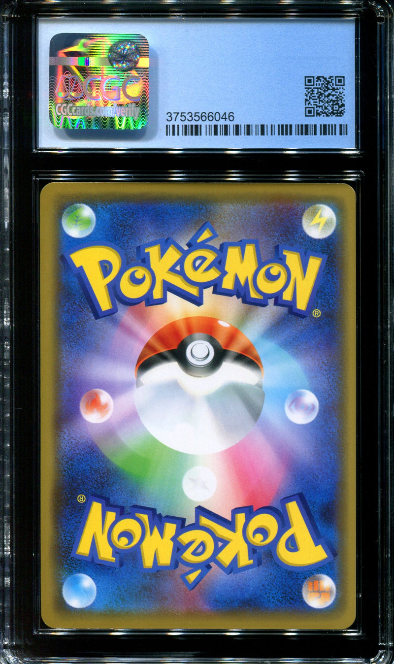 POKEMON - CGC 9 MINT - UMBREON & DARKRAI GX - TAG ALL STARS - 215/173