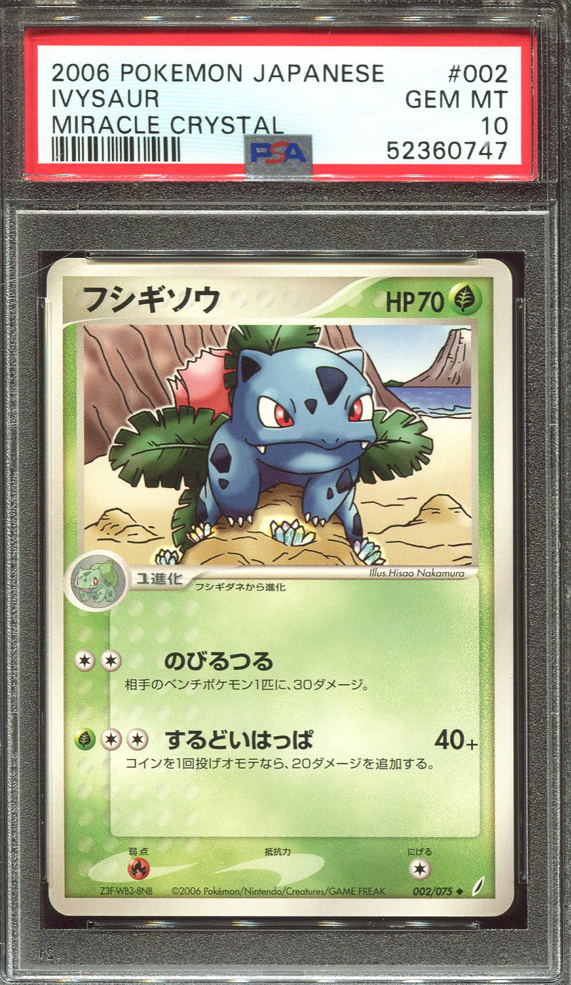 POKEMON - CGC - 9 - ARBOK - 099/128 - 1ST EDITION EXPEDITION