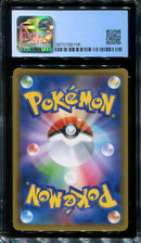 POKEMON - CGC 9.5 GEM MINT - NITA - ULTRA SHINY GX - 160/150