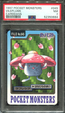 POKEMON - CGC - 9.5 - MARNIE - 140/S-P - MARNIE COLLECTION JAPANESE PROMO