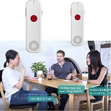 TT Easy Trans Smart Language Translator Device Electronic Pocket Voice Bluetooth 52 Languages for Learning Travel Shopping Business White & Red