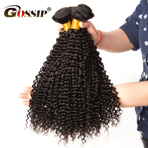 Afro Kinky Curly Brazilian Weave Bundles 100% Human 1 Pc Double Weft Hair Extension Non Remy