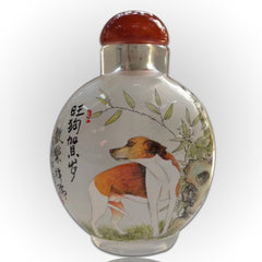 Dog Inner Painting Bottle