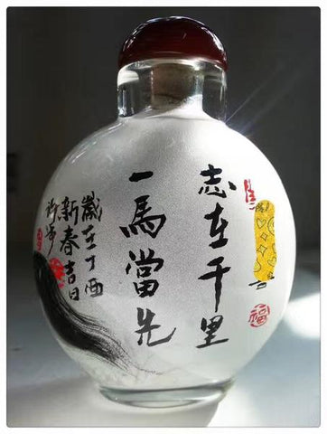 Inner Painting Horse Bottle Personalized