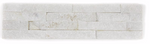 Antique White Splitface Stone Wall Tile