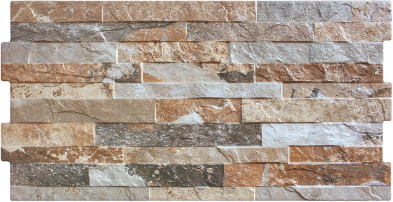 Bellagio Beige Split Face Effect  Tiles