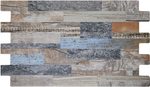 Lumina Blue Wood Effect Tile