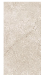 Tranquil Marbled Beige Wall Tiles