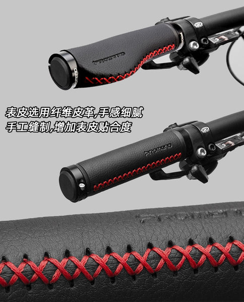 Promend Fiber leather City Mountain Bike Scooter MTB Bicycle Handlebar Cover Handle Grips Bar End Non-slip Aluminum Lock 1 pair