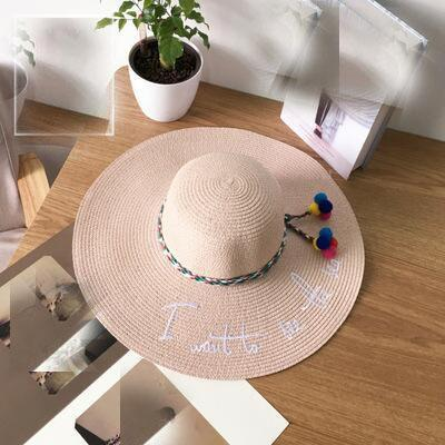 """I Need to See the Sea"" Embroidery Vacation Beach Hat"