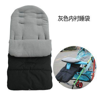 Baby Stroller Mat, Car Seat Bag